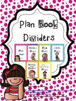 Lesson Plan Dividers