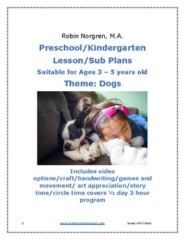 Lesson Plan SUB PLANS Dogs Pre-k Kinder Reggio Daycare Centers Play Base