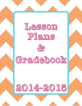 Lesson Plan and Gradebook Cover