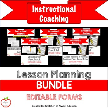 Lesson Planning Materials