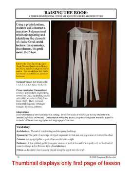 Lesson plan.  A 3-D Study of Ancient Greek Architecture