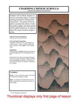 Lesson plan.  Chinese Scrolls:  A Study of Chinese Ink Painting