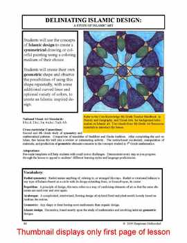 Lesson plan.  Deliniating Islamic Design:  A Study of Islamic Art