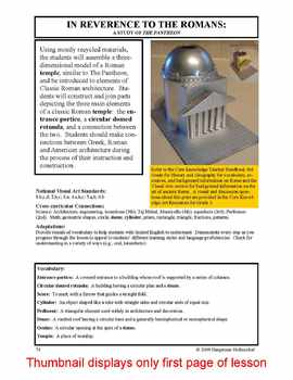 """Lesson plan.  In Reverence to the Romans:  A Study of """"The Pantheon"""""""