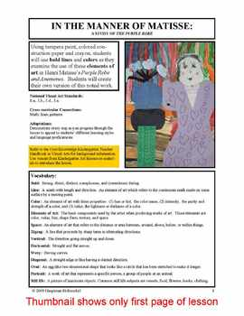 """Lesson plan.  Matisse: A Study of """"The Purple Robe and Anemones"""""""