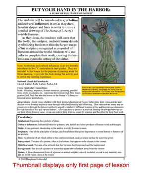 """Lesson plan.  Young Artists Draw the """"The Statue of Liberty"""""""