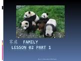 Lesson2-part1