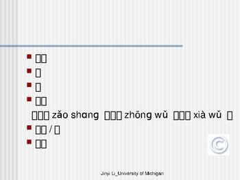 Lesson3-part1