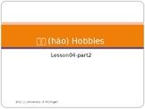 Lesson4-part2