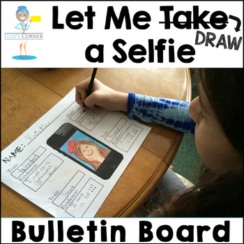 Character Traits Activities -  Back to School Bulletin Board
