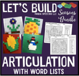 Let's Build Articulation (with word lists): Season Bundle (toy companion)