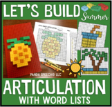 Let's Build Articulation (with word lists): A Summer Themed Toy Companion