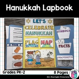 Let's Celebrate Hanukkah Lapbook for Early Learners - Christmas Around the World