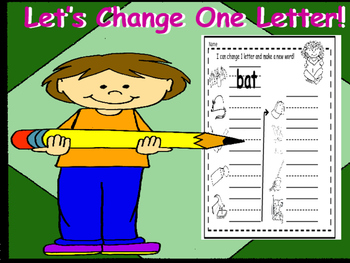 Let's Change One Letter!