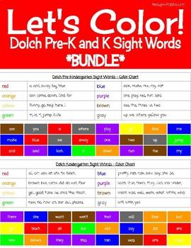 Let's Color! Dolch Pre-Kindergarten and Kindergarten Sight Words *BUNDLE*