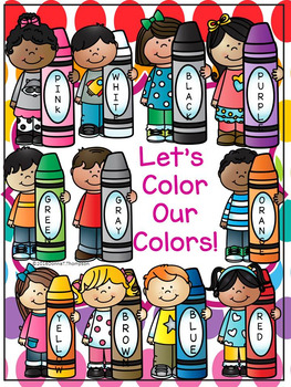 Colors: Let's Learn Colors (No Prep Worksheets)