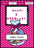 Let's Count Candy - in Japanese!