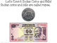 Count Money From India!