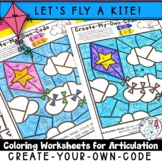 Let's Fly a Kite Worksheets for speech therapy