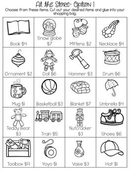 Let's Go Christmas Shopping! {A Christmas Math Activity}