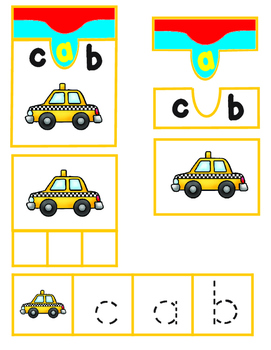 Let´s Have Fun with Cvc Words Vowel Match Ups.   A vowel