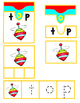 Let´s Have Fun with Cvc Words Vowel Match Ups. O vowel