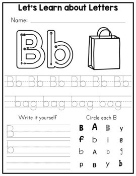 Alphabet Worksheets - No Prep