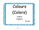Let's Learn Greek - Flash Cards in Greek - Shapes and Colours (Colors)
