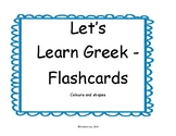 Let's Learn Greek - Flash Cards in Greek - Shapes and Colo