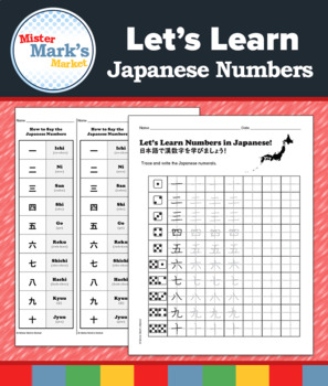 Let's Learn Japanese Numbers!