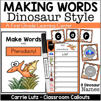 Making Words with Dinosaur Names ~ A Word Study Station