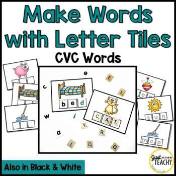 Let's Make Words with Letter Tiles - CVC Words