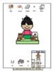 Let's Make a Gingerbread Man!  Articulation Symbol Stories by Speech Sound City