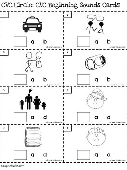 Let's Play the CVC Circle Game for Beginning, Middle and Ending Sounds, BUNDLE