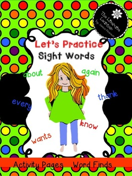 Let's Practice Sight Words  First Grade