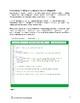 Let's Start Coding Programmer's Notebook Grades 9-12