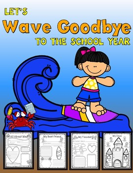Let's Wave Goodbye to the School Year: Troll and Beach Kids Memory Book