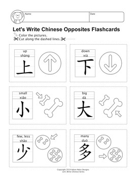 Let's Write Chinese Words Opposites Worksheets Printable (No Prep)
