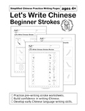 Let's Write Chinese Worksheets Tracing Strokes (No Prep)
