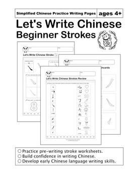 Writing Hooks Worksheet | Teachers Pay Teachers