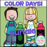 Color Themed Activity Bundle!