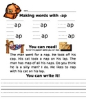 Let's make words using ap