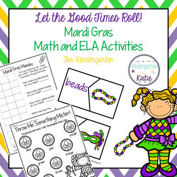 Let the Good Times Roll: Mardi Gras Math and ELA Activities for Kindergarten