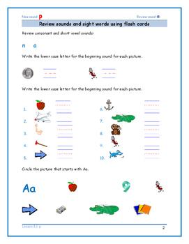Let'z Read -Dyslexia Lesson 3 Letter Sound p
