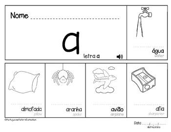 Letter A in Portuguese - Letra A