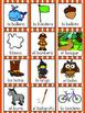 Letra B Vocabulary Cards