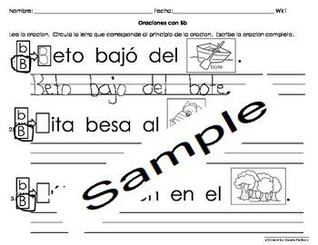 Letra Bb Silabas Activities Bundle Pack Cscope Common Core