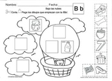 Letra Bb set of Initial sound Worksheets  SLA common core/Cscope