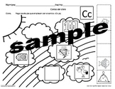 Letra Cc /s/ set of Initial sound worksheets SLA cscope/common core