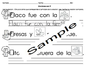 Letra Ff Silabas Activities Bundle Pack Cscope Common Core